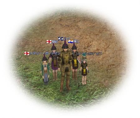指南書強奪部隊