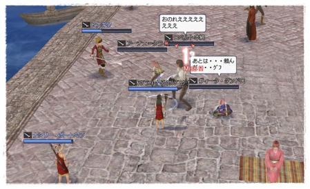 最終決戦!?