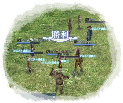 熟練剣士達成!