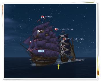 お船が寄ってます!2