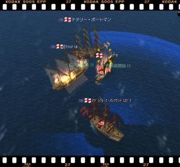 Etruriaさんの焼き討ち船!