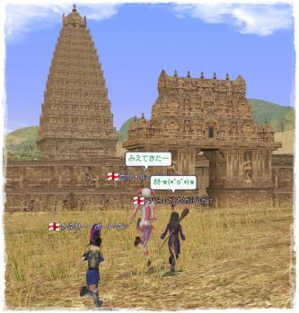 ブリハディーシュヴァラ寺院(塔全体)
