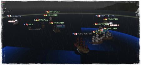 キリングリュー&イスパニア艦隊との戦い