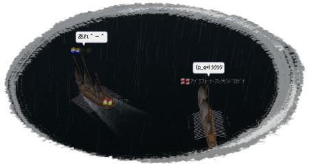 カナリア沖で襲われました!