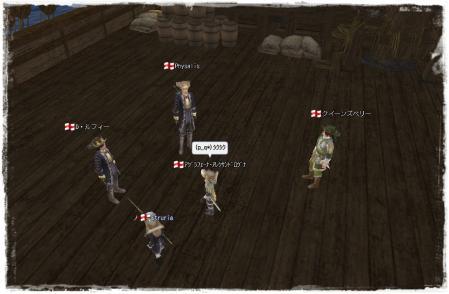 陸戦でも負けちゃった><2010.04.10