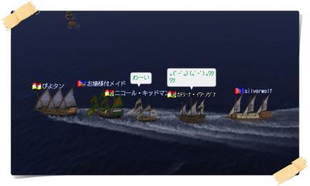 ジェノスク5人艦隊