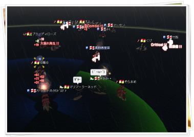 050910 激しい戦い(小型)