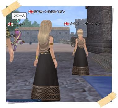 062010 トトさんの女装