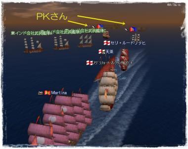 071710 PK艦隊さんに追いかけられる