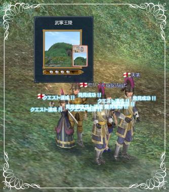 071710 武寧王陵