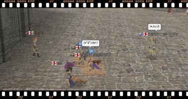 072510 Etruriaさんの奇襲