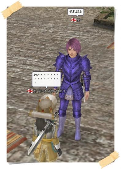 091410 京一さんのすごい鎧
