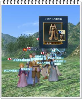 092310 テオドラの舞衣装