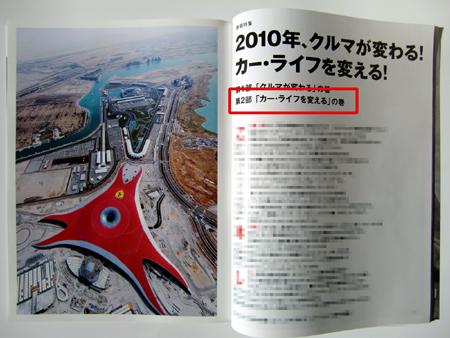 20100125_2.jpg