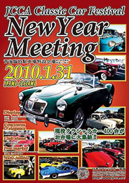 20100131_1.jpg