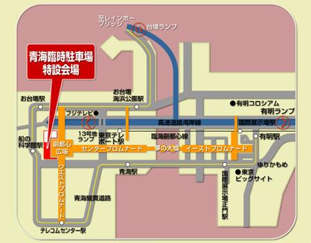 20100131_3.jpg