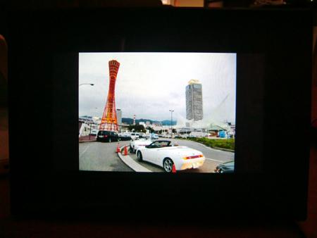 20100310_4.jpg