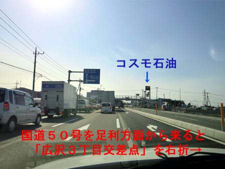 20100401_3.jpg