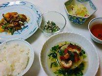 201001料理