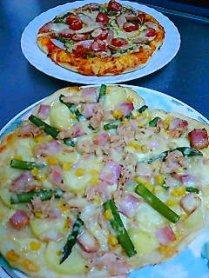 201005ピザ