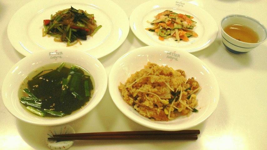 201009料理