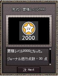 11033001.jpg