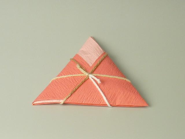 三角パックで包む