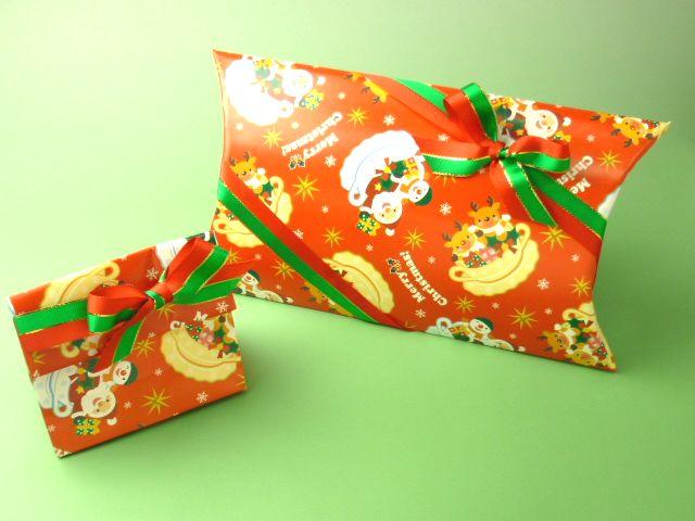 サンタさんからの贈り物