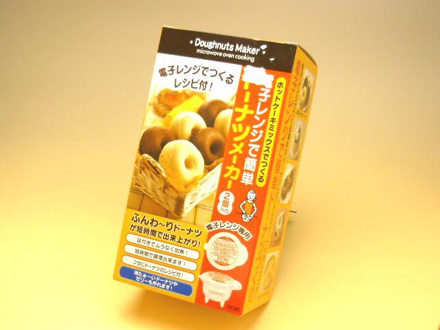 【商品】ドーナツメーカー