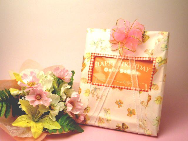 出産☆誕生日プレゼント
