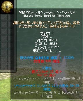 alteration1.jpg