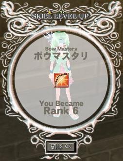bowmastery1.jpg
