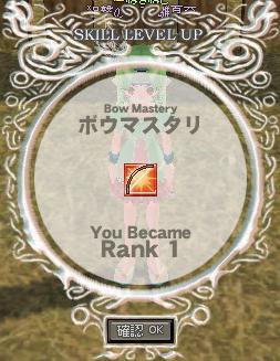 bowmastery3.jpg
