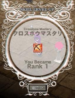 crossbow1.jpg