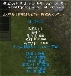 dosshiri1.jpg