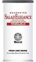 サラダエレガンス1