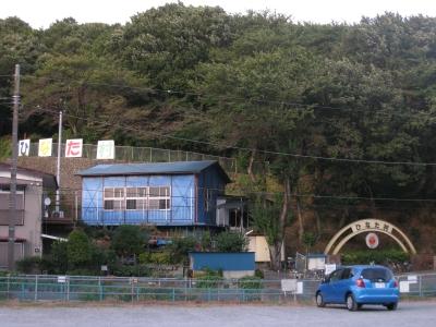 ひなた村2