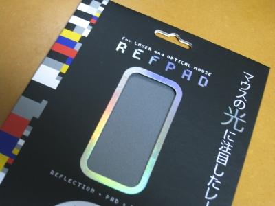 refpad1