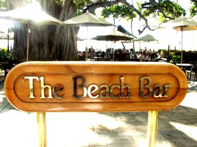 ハワイ旅行 ザ・ビーチ・バー