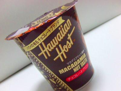 ハワイアンホーストのチョコレートプリン