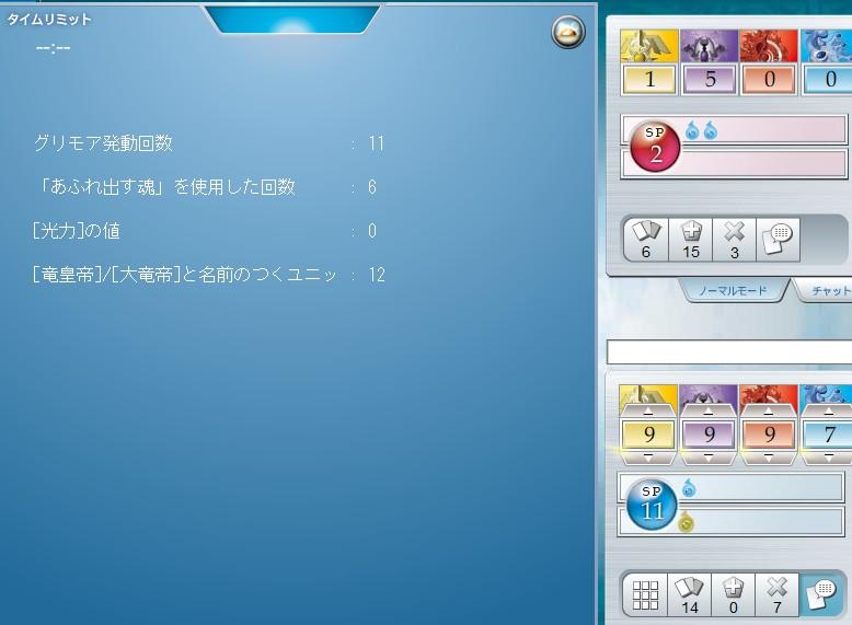 2010y02m07d_194816456.jpg