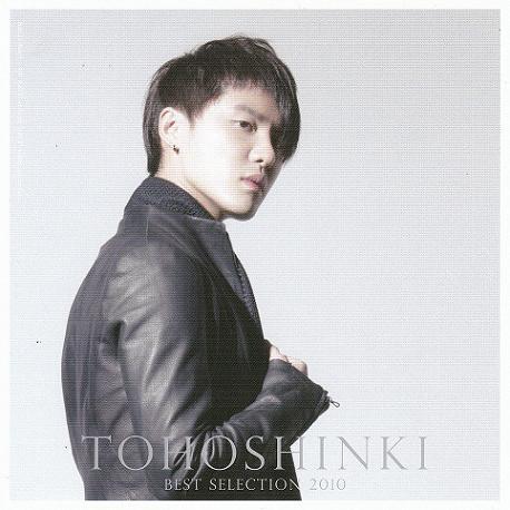 junsu best album