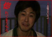 yunho17
