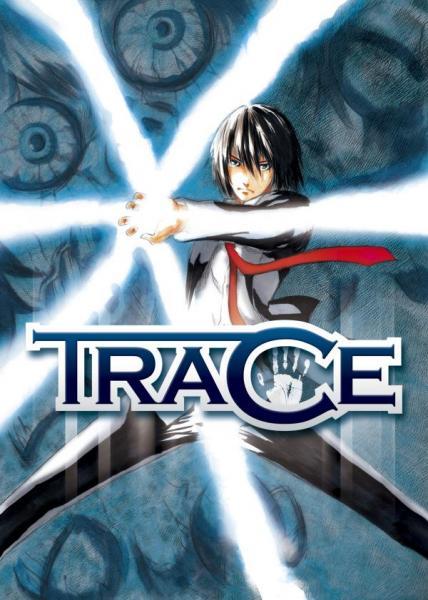 TRACE イメージカット