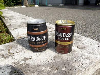 kan-coffee222.jpg