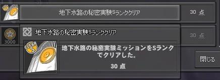 10022312.jpg