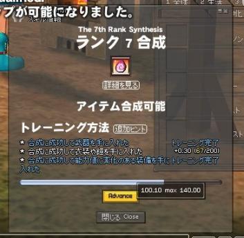 1005098.jpg