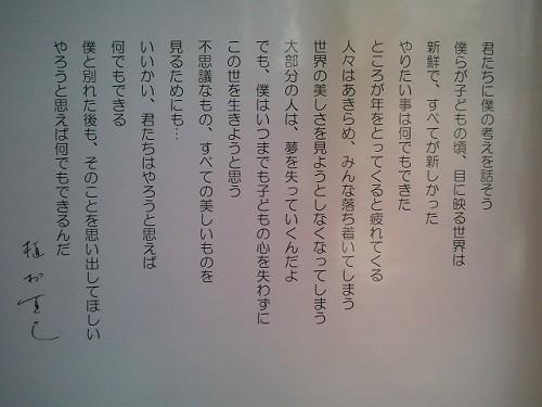 s-2011-05-15 10.21.48