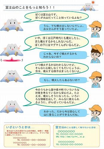 s-visitor_b.jpg