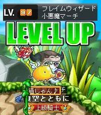 11・20シグナス97LV